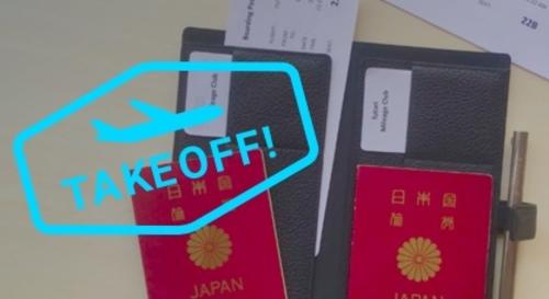 futari passport クラウドファンディング 目標額達成