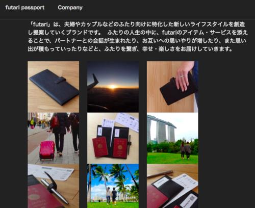 futari style website