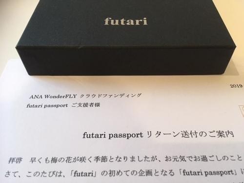 futari passport shipment